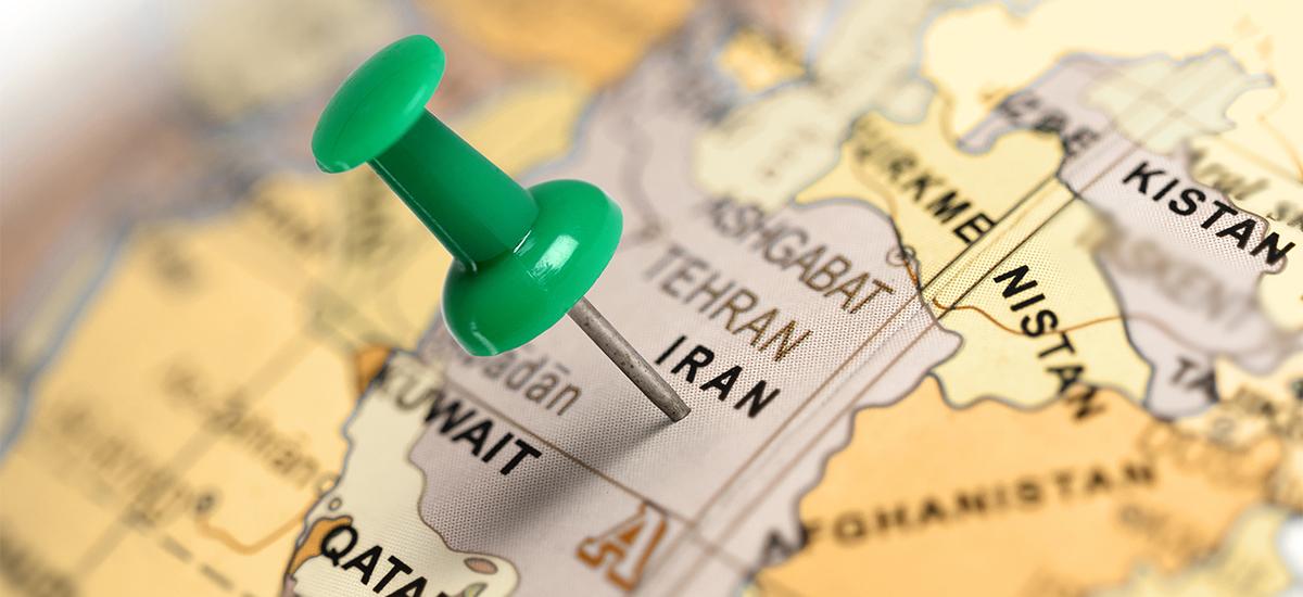 Все, что нужно знать про Иран перед поездкой