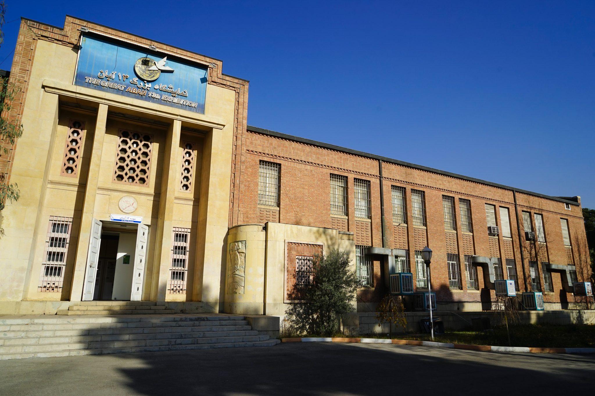 Что посмотреть в Тегеране: посольство США. Еще больше про Иран в блоге Bazariran.ru