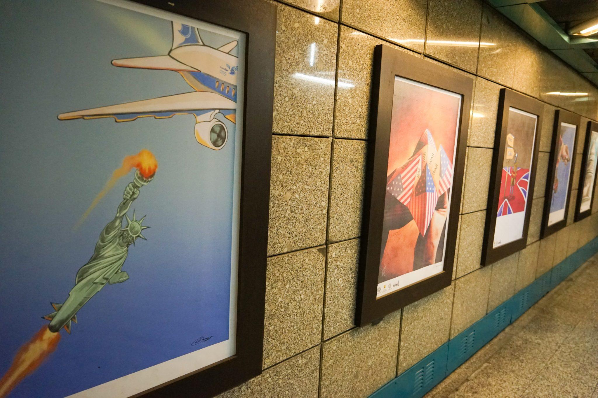 Что посмотреть в Тегеране: метро. Еще больше про Иран в блоге Bazariran.ru