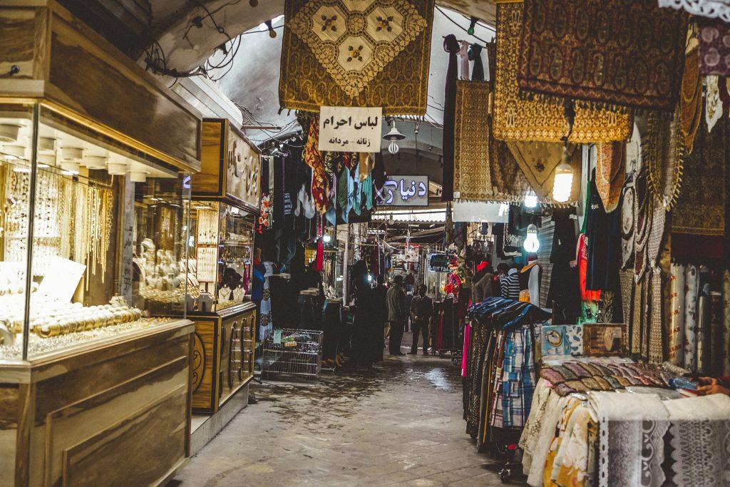 Город Йезд в Иране: Базар в Йезде и другие достопримечательности. Обзор в блоге про Иран bazariran.ru