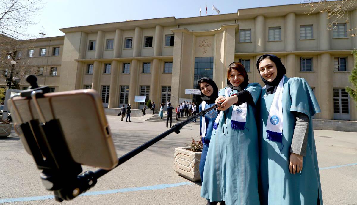 Высшее образование в Иране для девушек. Фото для блога bazariran.ru