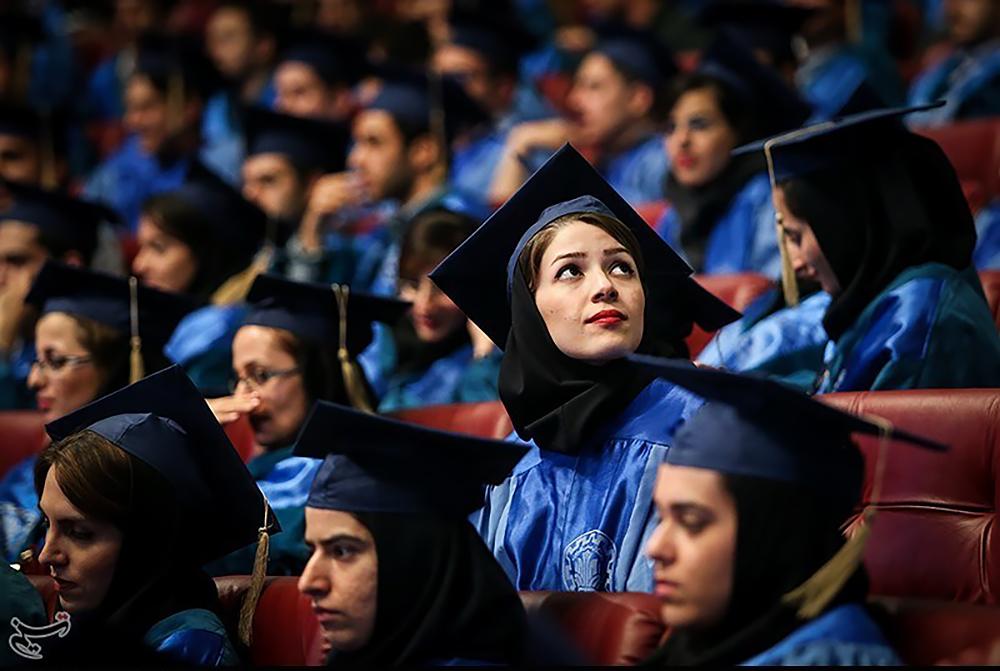 Высшее образование в Иране. Фото для блога bazariran.ru