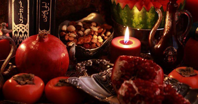 Праздник Ялда – cамая длинная ночь в году