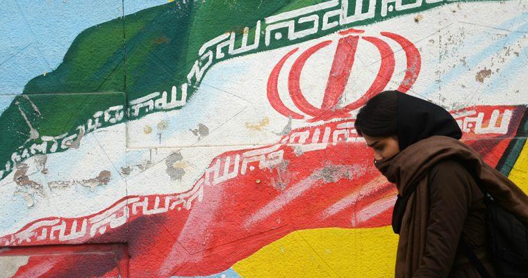 Чего бояться туристу в Иране