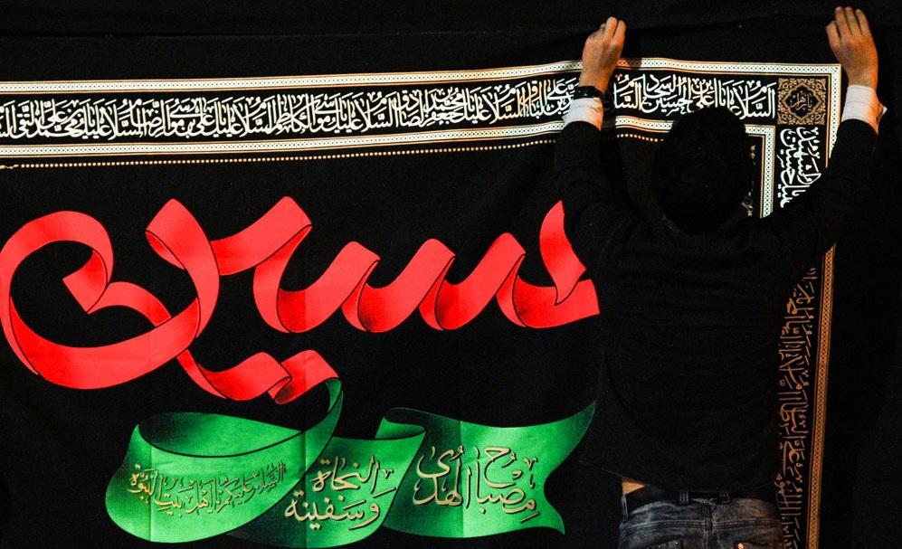 День Ашуры в Иране. Украшение на улицах