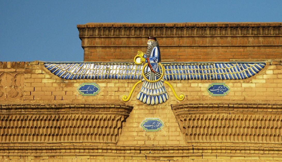 Фаравахар - благой праведный дух, из которых состоит воинство Ахура Мазды